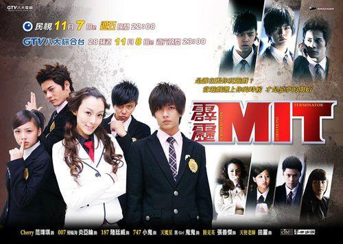 les dramas series asiatiques